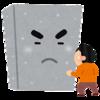 関ジャニ村上信五の紅白司会に立ちはだかる大きな壁とは!?
