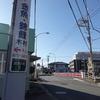 三島市ー2(京都風地名-2)
