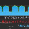 朝活ローラー! Mary Austin -1  - TrainerRoad 自分より速い人達に食らいつくために、FTP前後インターバル!