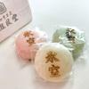 【金沢】7月1日は「氷室の日」なので無病息災を願って「氷室饅頭」をいただきます!