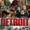 「デトロイト」が描いたこの世の地獄