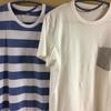 ユニクロのウォッシュスラブのTシャツがおすすめ!【ポケット付きTシャツ/ボーダー】