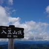 入笠山ですずらんとビーフシチューを堪能