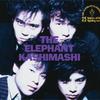 エレファントカシマシ、6月26日に3タイトルCD発売