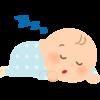 赤ちゃんが気持ちよく寝ている姿勢~カエル足で腰痛予防と歪みの解消