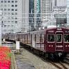 阪急、今日は何系?①428…20210405