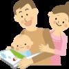 赤ちゃんの読み聞かせっていつから始めるの?ウチは気づいたら実践中!