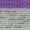 【遊戯王】ドレミコードは魔法罠が5枚で確定!新規カード名「ドレミコード・エレガンス」が新規収録決定!?