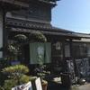 神戸市西区神出町 花家鮨 病院の近くのお寿司屋さん