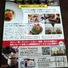 泉佐野の ティラミス専門店 「ティラミッシモ」、レビュー!!