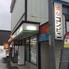 秋田県にある【変なコンビニ】何故こんな名前なのか店長さんに取材してきた!