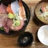 定食春秋(その 27)本日の海鮮丼+あら汁