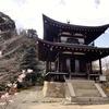 門跡寺院の優雅さを残す庭園 京都・勧修寺&佛光院