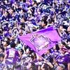Jリーグ サンフレッチェ広島 vs FC東京 試合の見どころ