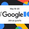 時間がない人のためのGoogle I/O 2021レポート #android #firebase #google #io21jp #io21