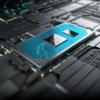 Intel、第10世代CoreのComet Lake-U・Ice Lake-UとLakefieldの製造・出荷終了を予告