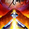 海外の反応「Fate/Zero」の方が「Fate/Staynight」より面白いよな?