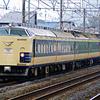 懐かしの車両編  ③ 583系の臨時列車いろいろ(^_-)-☆