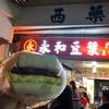 ・台湾女子一人旅⑤*台中観光*