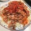 【1食149円】豚バラ肉の紅生姜焼きの自炊レシピ