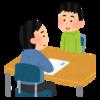 国立小学校受験の口頭試問・面接の対策