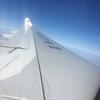 【中国東方航空で往復5万の格安ヨーロッパ旅行】ロストバゲージした時の対応方法は??