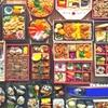 【お弁当】東京駅グランスタ限定 浅草鉄板亭のロースステーキ重