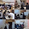 「新春健康セミナー開催決定」