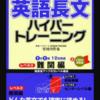 7/18(火)