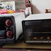 デロンギの新型コンベクションオーブンに買い替え~トーストの焼き具合が素敵すぎ~
