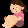 足のむくみ解消!巻き肩改善ストレッチと呼吸法とは?その原因xにあり