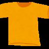 新しいTシャツ