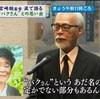 高畑勲への宮崎駿の「僕らは精いっぱいあのとき生きたんだ」を読み解く