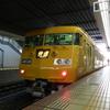 2020年2月18日 国鉄車両を求めて岡山へ ⑦(夕方の岡山駅で撮影・前編)