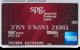 SPGアメックス入会キャンペーン2017で驚くほどスターポイントが貯まる!100円=5スターポイント