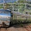 TRAIN SUITE 四季島 甲種輸送
