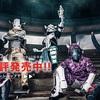 【ローカール特撮】闘牛戦士ワイドーにハマっているワケ