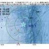 2017年09月30日 23時01分 八丈島東方沖でM3.1の地震