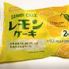 【セブンイレブン】レモンケーキ