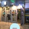 2019韓国の旅 春 10