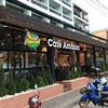 カフェアマゾンのジョムティエン店がオープンしました