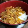 関西限定「どて焼き丼」レトルトパックで自宅でも甘辛ダレの味を( ̄▽ ̄)