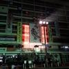 盛岡さんさ踊り⑥「雨ニモマケズ」最終日は世界一の太鼓パレード。盛岡の祭りはこれから?