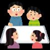 今日2/8(土)の生徒の話ほかあれこれ【発達障がい 学習塾】ふぉるすりーるブログ 2020/2/8②