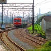 【鉄道の旅】お得情報③JR東海&16私鉄乗り鉄☆旅きっぷ