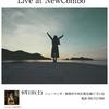 上畠真希子 & 植原健司ピアノトリオ Live at NewCombo