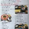 「鶴亀」のランチは種類がたくさん お刺身は新鮮でした