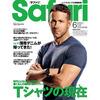Safari(サファリ) 2021年6月号  が入荷予約受付開始!! ドルチェ&ガッバーナをまとった #山下智久 が登場!!