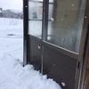 今日も早朝除雪・そして除雪・ちょこっと能代
