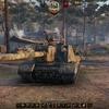 帰ってきたISU-152のアレ